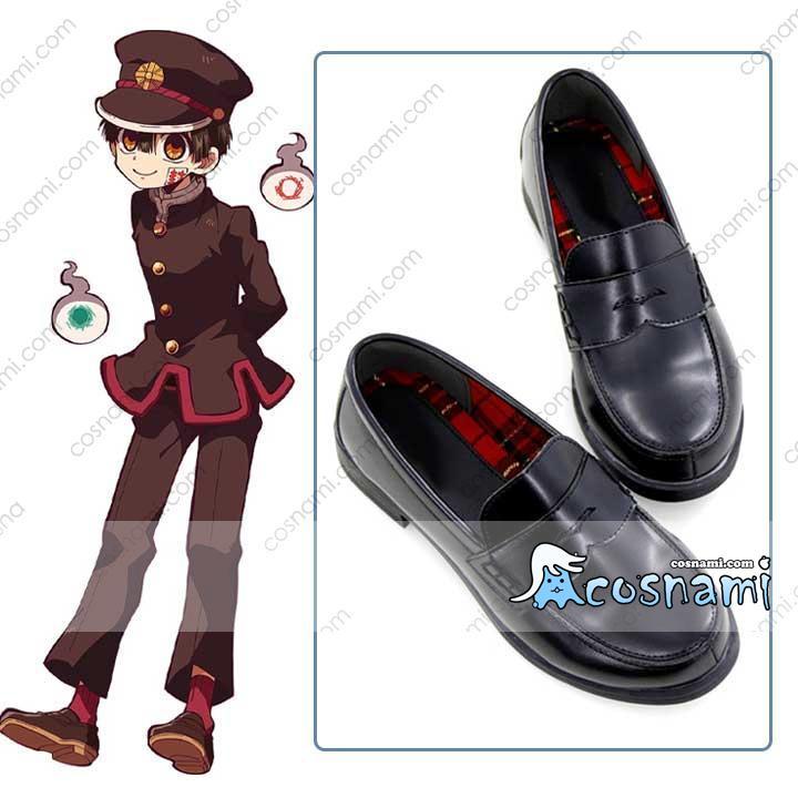 花子くん コスプレ 学生靴